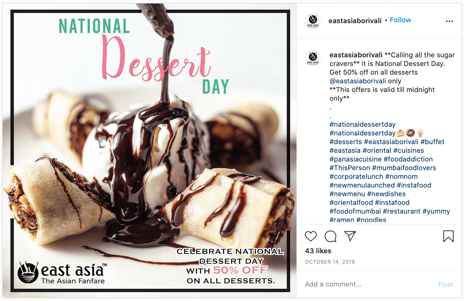 national dessert day discount