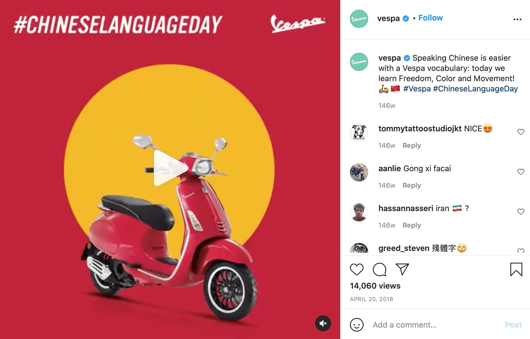 april social media calendar chinese language day